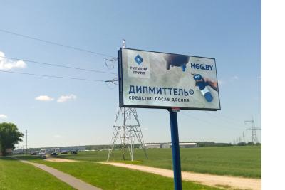 Дипмиттель приглашает на Белагро 2019