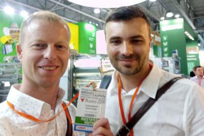 Международная выставка Мясная промышленность Москва 2019