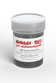 ВИМАЛ-ДЕЗ - для дезинфекции