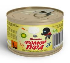ФОМОР-ПФА - для дезинфекции
